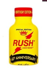 Poppers Rush Ultra Strong 40ml